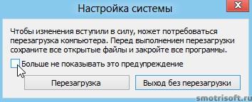 2014-05-07 12 50 54