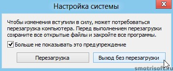 2014-05-07 12 51 06