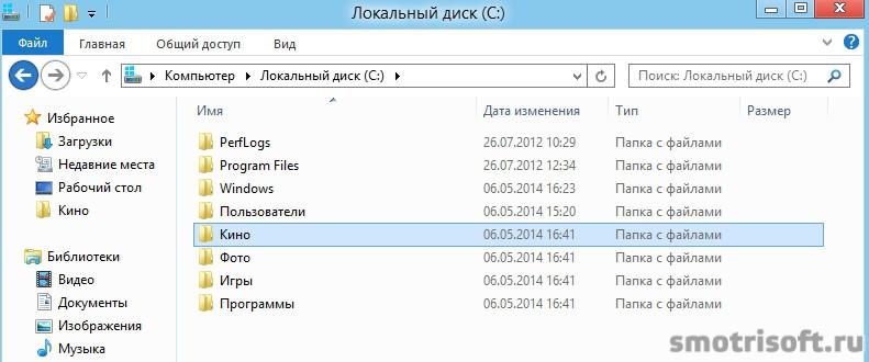 2014-05-08 10 21 36
