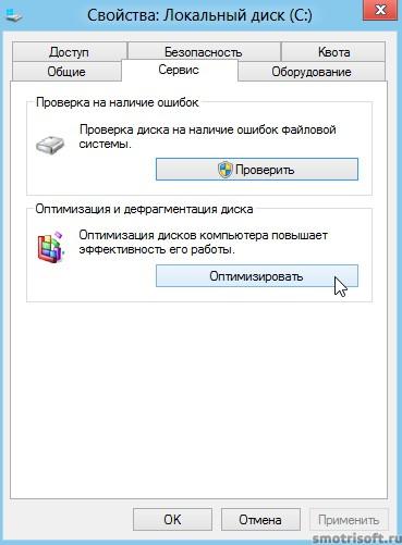 2014-05-08 10 22 35