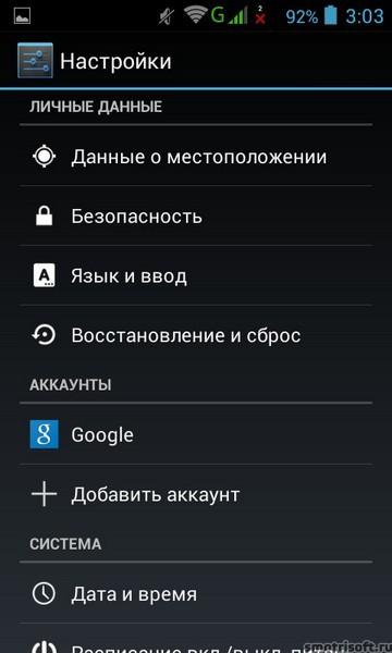что такое Drm лицензия на андроид - фото 5