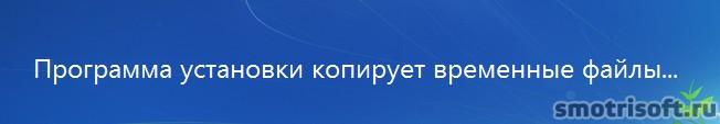 2014-05-05 13 25 04