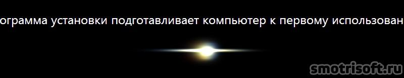 2014-05-06 10 50 41