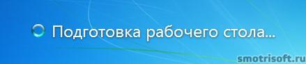 2014-05-06 10 54 56