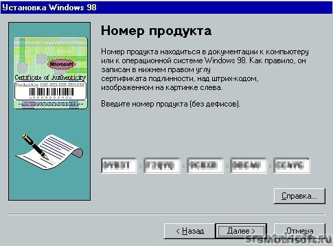 Image 109