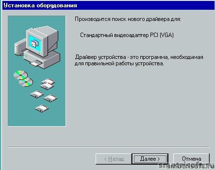 Image 119