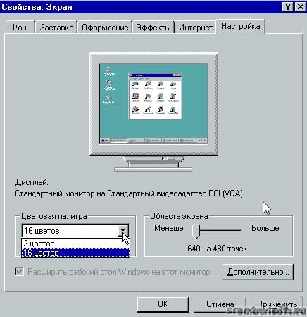 Image 129