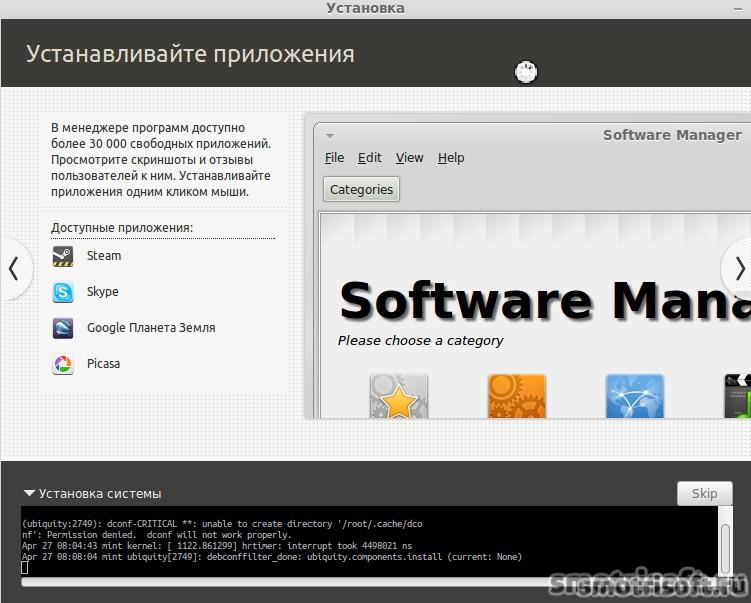 Приложение мята для windows скачать бесплатно
