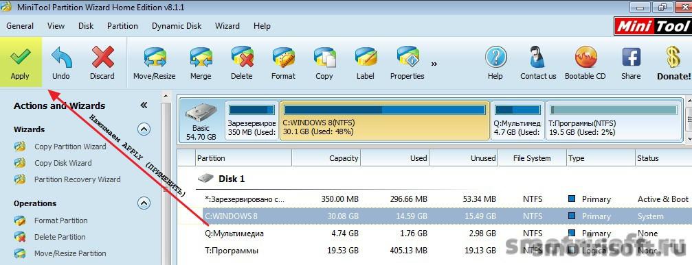 Скачать программу для увеличения памяти на диске с о