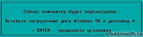 Image 75