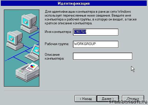 Image 86