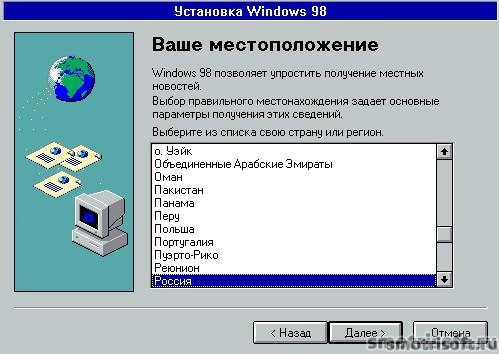 Image 87