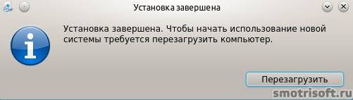 2014-05-09 12 49 57