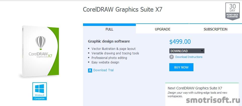 инструкция Coreldraw X7 на русском языке - фото 4