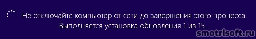 Image 51- (13)