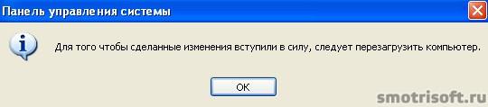 Image 2014 07 05 10 51 15