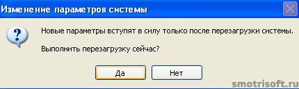 Image 2014 07 05 10 51 27