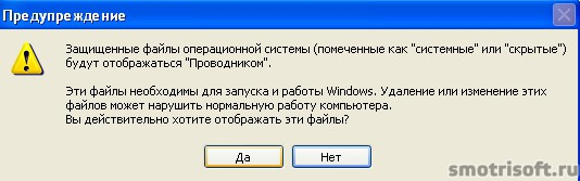 Image 2014 07 05 10 52 25
