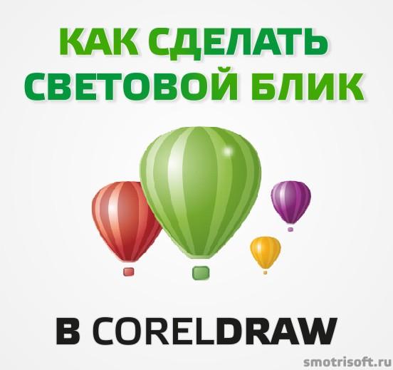 Image 2014 07 05 14 04 47
