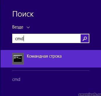 Image 2014 07 05 18 53 05