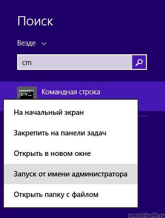 Image 2014 07 05 18 53 25