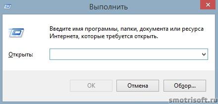 Image 2014 07 13 14 04 04
