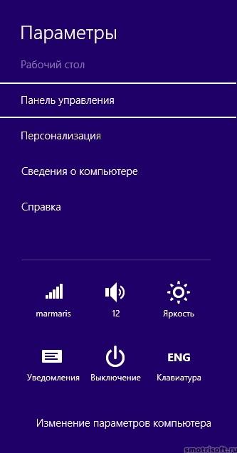 Image 2014 07 13 14 05 51