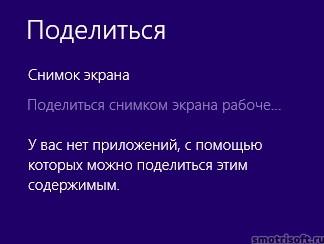 Image 2014 07 13 14 20 11