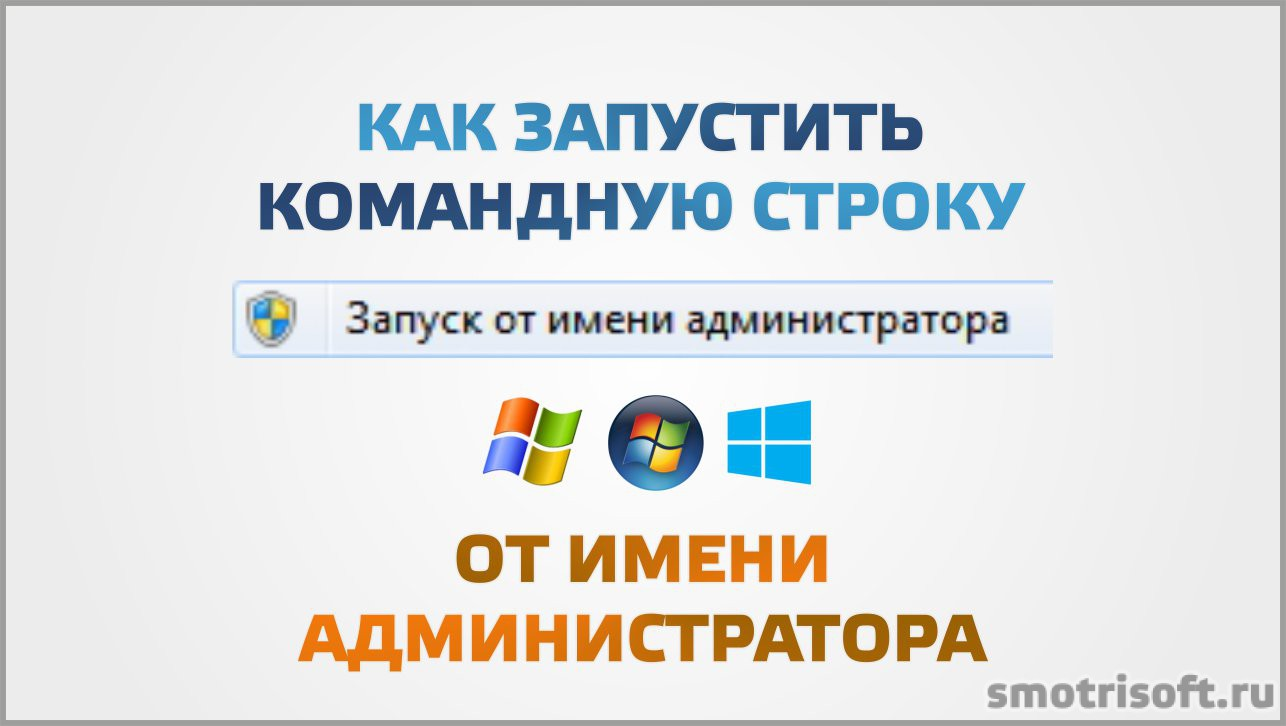 Интерфейс Windows Xp В Windows 7