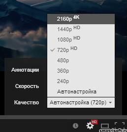 Image 2014 08 16 15 21 39