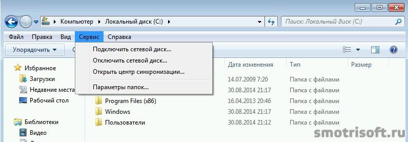 Image 2014 09 06 11 53 40