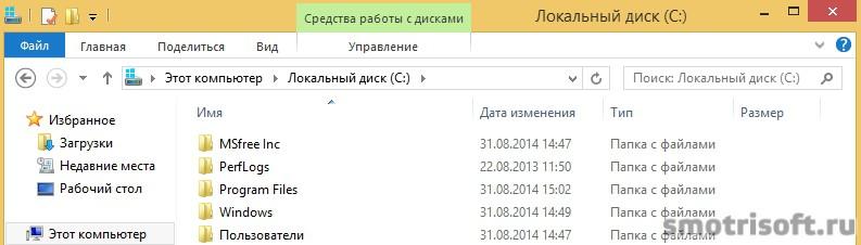 Image 2014 09 06 11 57 38