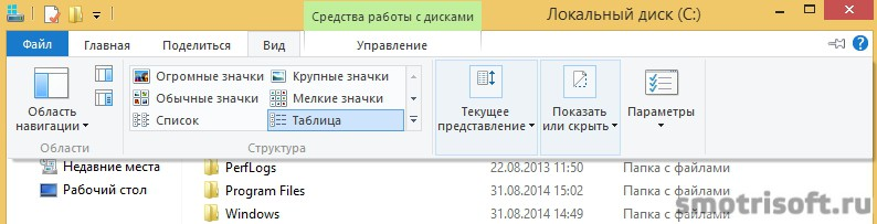 Image 2014 09 06 11 57 52