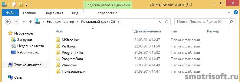 Image 2014 09 06 11 58 28