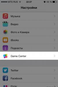 Как сменить имя в game center на айфоне (1)