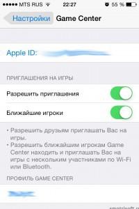 Как сменить имя в game center на айфоне (2)