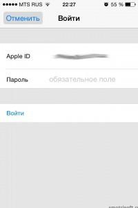 Как сменить имя в game center на айфоне (3)