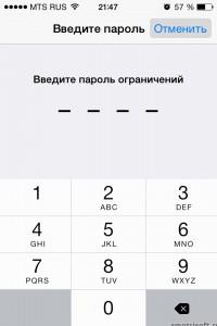 Как запретить удаление программ с айфона (2)