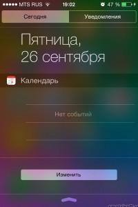 Виджеты (1)