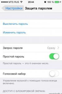 Как сделать пароль на айфоне из 6 цифр