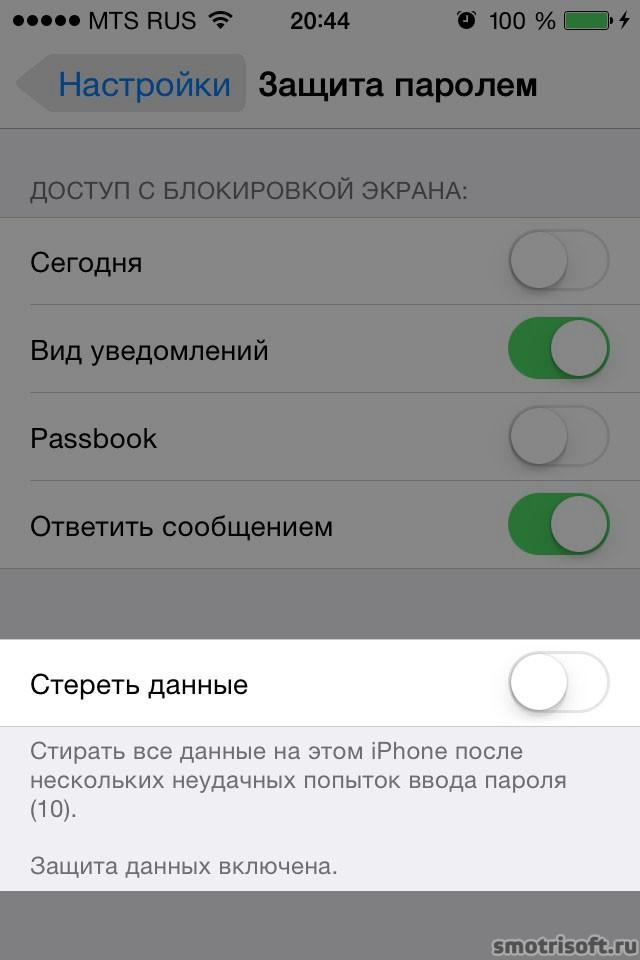 Как Поставить На Айфон Блокировку Андроид