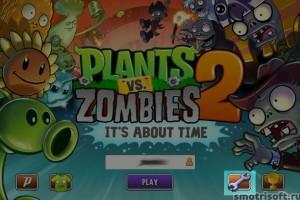 Plants VS Zombies 2 перенос покупок (1)