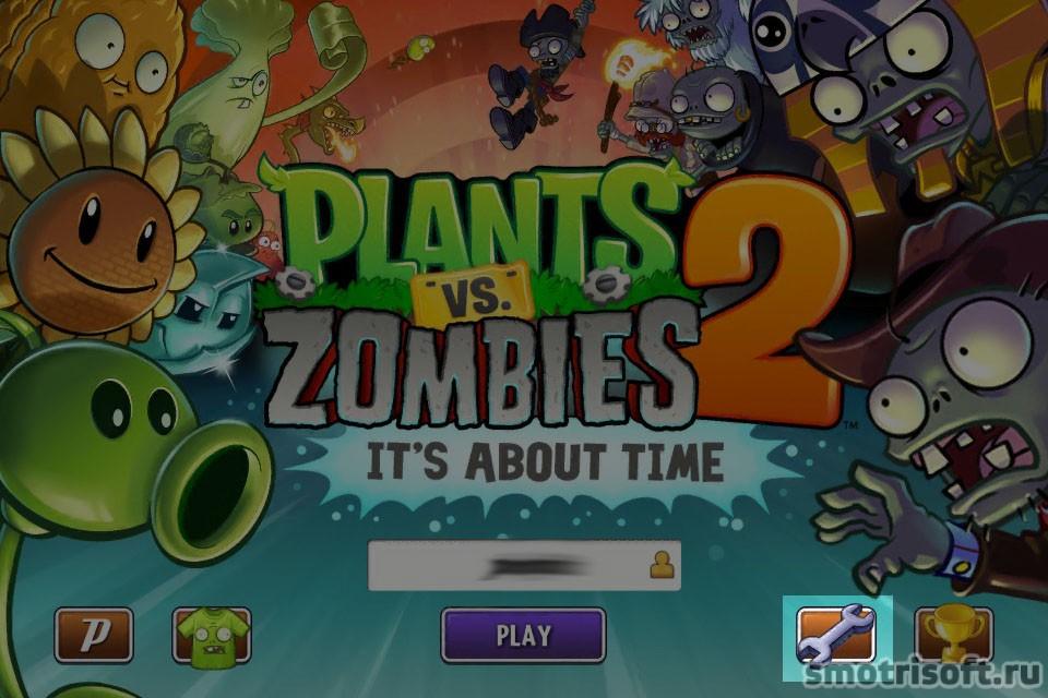 Plants Vs Zombies Без Кэша Андроид