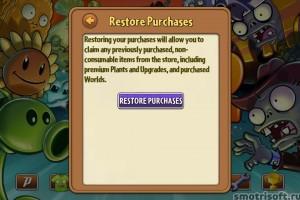 Plants VS Zombies 2 перенос покупок (4)