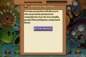 Plants VS Zombies 2 перенос покупок (8)
