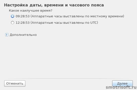 Image 2014 11 02 13 29 00