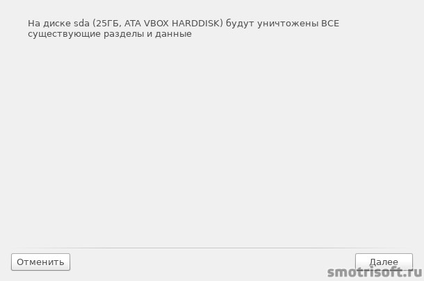 Image 2014 11 02 13 32 53