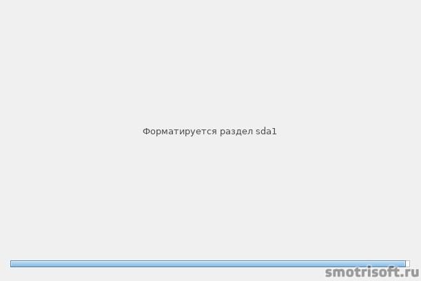 Image 2014 11 02 13 33 02