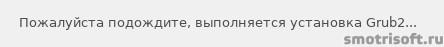 Image 2014 11 02 14 06 17