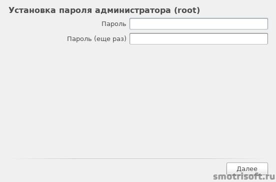 Image 2014 11 02 14 06 58